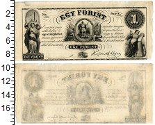 Продать Банкноты Венгрия 1 форинт 1852