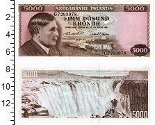 Изображение Банкноты Исландия 5000 крон 1961  UNC