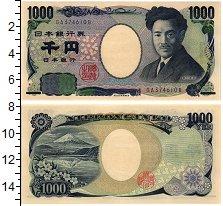 Изображение Банкноты Япония 1000 йен 2004  UNC Ногути, Хидэё. Гора