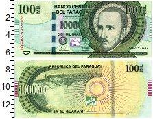 Изображение Банкноты Парагвай 100000 гуарани 2004  UNC