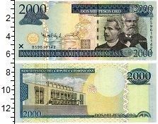 Изображение Банкноты Доминиканская республика 2000 песо 2010  UNC