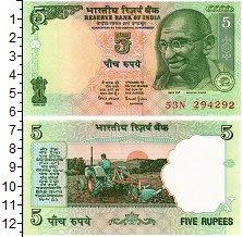 Изображение Банкноты Индия 5 рупий 0  UNC