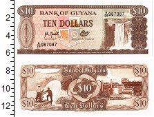 Изображение Банкноты Гайана 10 долларов 0  UNC Водопад Кайетур. Стр