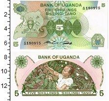 Изображение Банкноты Уганда 5 шиллингов 0  UNC