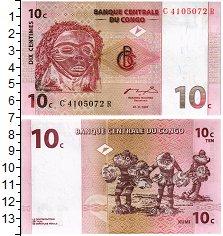 Изображение Банкноты Конго 10 сентим 1997  UNC Африканская маска на