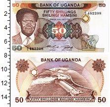Изображение Банкноты Уганда 50 шиллингов 0  UNC /