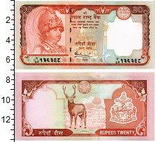 Изображение Банкноты Непал 20 рупий 2002  UNC Портрет короля Непал