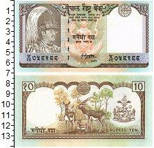 Изображение Банкноты Непал 10 рупий 0  UNC
