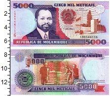 Продать Банкноты Мозамбик 5000 метикаль 1991