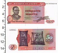Изображение Банкноты Заир 50 макута 1980  UNC