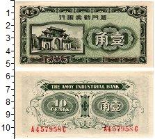Изображение Банкноты Китай 10 центов 1940  UNC