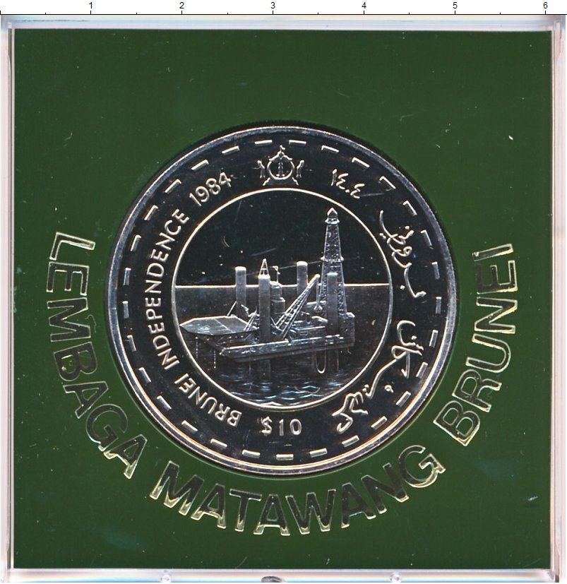 Изображение Монеты Бруней 10 долларов 1984 Медно-никель UNC Султан Хассанал Болк
