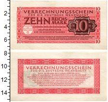 Изображение Банкноты Третий Рейх 10 марок 1944  XF