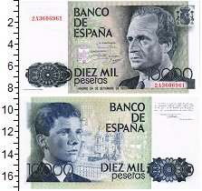 Изображение Банкноты Испания 10000 песет 1985  UNC