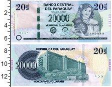 Изображение Банкноты Парагвай 20000 гуарани 2009  UNC