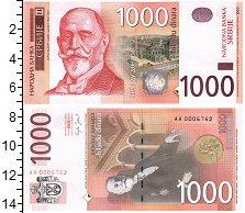 Изображение Банкноты Сербия 1000 динар 2006  UNC