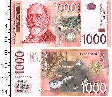 Изображение Банкноты Сербия 1000 динар 2011  UNC