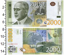 Изображение Банкноты Сербия 2000 динар 2012  UNC