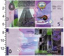 Изображение Банкноты Кувейт 5 динар 2014  UNC