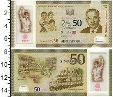Изображение Банкноты Сингапур 50 долларов 2015 Пластик UNC