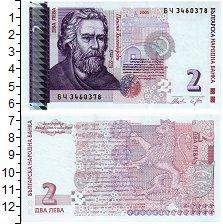 Изображение Банкноты Болгария 2 лева 2005  UNC Портрет П.Хилендарск