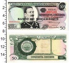 Изображение Банкноты Мозамбик 50 эскудо 1970  UNC- Генерал - губернатор