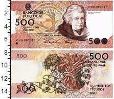 Изображение Банкноты Португалия 500 эскудо 1993  UNC Моузинью да Силвейра