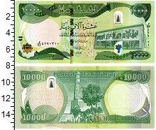 Изображение Банкноты Ирак 10000 динар 2015  UNC