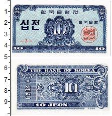Изображение Банкноты Корея 10 чон 1962  UNC
