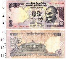 Изображение Банкноты Индия 50 рупий 2014  XF- Ганди