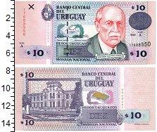 Изображение Банкноты Уругвай 10 песо 1998  UNC Портрет Э. Асеведо В