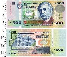 Изображение Банкноты Уругвай 500 песо 2006  UNC Альфредо Васкез Асев