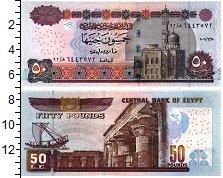 Изображение Банкноты Египет 50 пиастров 2009  UNC