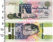 Продать Банкноты Египет 100 фунтов 1992