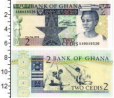 Изображение Банкноты Гана 2 седи 1979  UNC