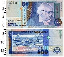 Изображение Банкноты Кабо-Верде 500 эскудо 1992  UNC