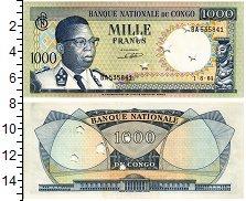 Изображение Банкноты Конго 1000 франков 1964  UNC Гашение/ Перфорация