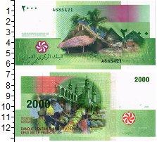 Изображение Банкноты Коморские острова 2000 франков 2005  UNC
