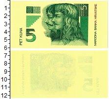 Изображение Банкноты Хорватия 5 кун 1993  UNC Образец л.с.