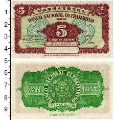 Изображение Банкноты Макао 5 авос 1946  UNC-