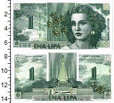 Изображение Банкноты Словения 1 липа 1992  UNC Проба
