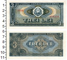 Изображение Банкноты Румыния 3 лея 1966  XF