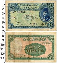 Продать Банкноты Египет 10 пиастр 1940