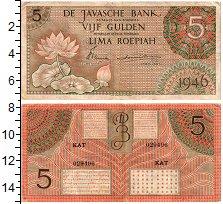 Изображение Банкноты Нидерландская Индия 5 гульденов 1946  XF-