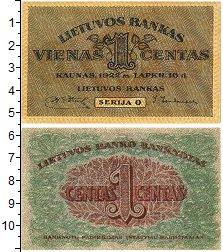Продать Банкноты Литва 1 цент 1922