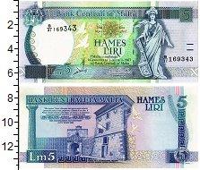 Изображение Банкноты Мальта 5 лир 1967  UNC