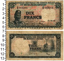 Изображение Банкноты Бельгийское Конго 10 франков 1958  VF