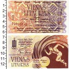 Продать Банкноты Литва 1 лит 1991