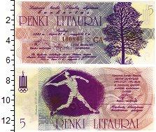 Продать Банкноты Литва 5 лит 1991
