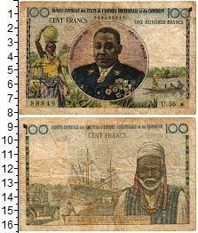 Изображение Банкноты Камерун 100 франков 1957  VF